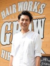 グロウ ヒロセガワ(grow hirosegawa)