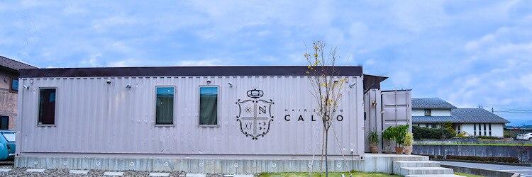 カルド(CALDO)のサロンヘッダー