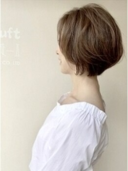 ルフト(Luft)の写真/ゆったりとした居心地の良い空間でリラックス。髪のクセや悩みを踏まえた提案力で大人女性からの支持多数
