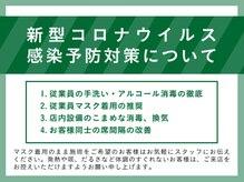 フーチー クーチー ヘッド ショップ 曽根本店(FUCHI KUCHI head shop)