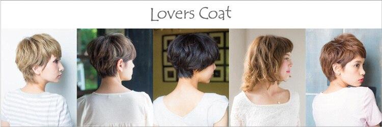 ラバーズコート 三宮店(Lovers Coat)のサロンヘッダー