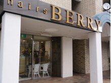 ヘアーズ ベリー 小倉店(hairs BERRY)の雰囲気(近鉄小倉駅から北へ徒歩1分!大きな看板が目印です。)