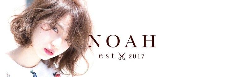 ノア(NOAH)のサロンヘッダー