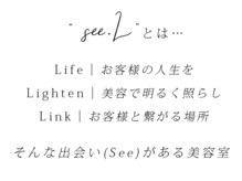 【サロンコンセプト】