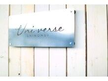 u-ni-verse 篠ノ井店