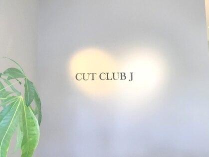 カットクラブジェイ(CUT CLUB J)の写真