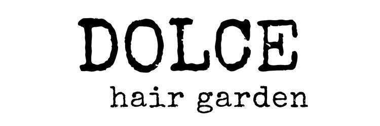 ドルチェ ヘアーガーデン(DOLCE hair garden)のサロンヘッダー