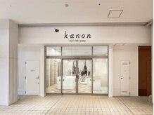 カノン(kanon hair&beauty)