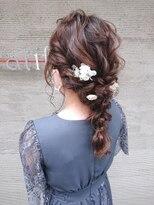お呼ばれヘア 結婚式 編みおろし ヘアセット