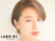 ラボゼロワンヘアデザインズ(LABO-01 hair designs)