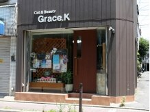 グレースケイ(Grace.K)の雰囲気(このチョコ色の建物が目印☆友人宅感覚で気軽に立ち寄れる♪)