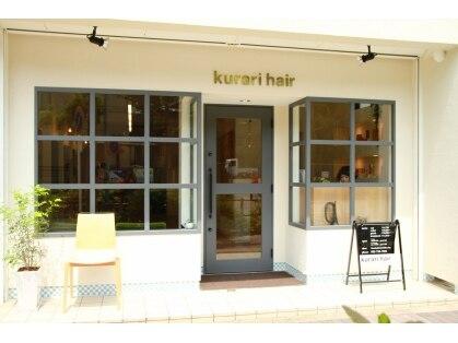 クラリヘア(kurari hair)の写真
