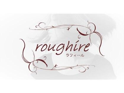 ラフィール(roughire)の写真