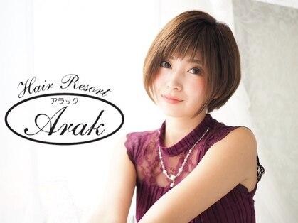 ヘアーリゾート アラック(Hair Resort Arak)の写真