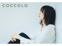 コッコロ ヘアー ルーム 桂本店(Coccolo Hair Room)