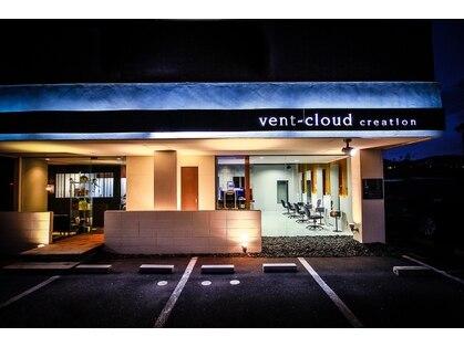 ヴァンクラウドクリエーション(VENT CLOUD creation)の写真