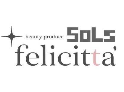 フェリチッタ(felicitta')の写真