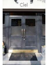 『この扉から始まる、、、』