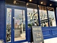 ベルベット(Velvet)