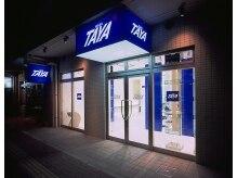 タヤ 江古田店(TAYA)の雰囲気(夜は20時までの営業です!)