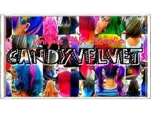美容室キャンディー ベルベット(Candy Velvet)の雰囲気(現在アルバイトスタッフ募集中!詳しくはお問い合わせください!)