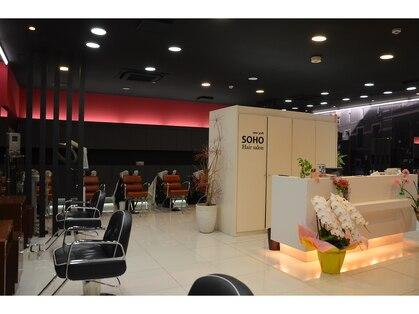 ソウホウニューヨーク 高砂店(SOHO newyork)の写真