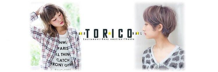 トリコ (TORICO)のサロンヘッダー