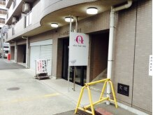 アグ ヘアー ビナ 海老名店(Agu hair vina by alice)の雰囲気(【当店は2階です】ビル側面の店舗用階段で2階にお願いします。)