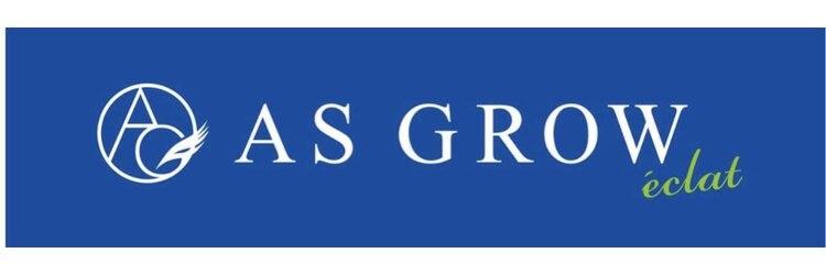 アズグロウ エクラ(AS GROW 'eclat)のサロンヘッダー