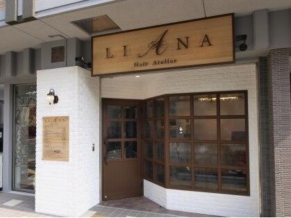 リアナ ヘアーアトリエ(LIANA Hair Atelier)の写真