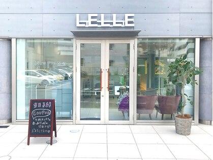 レルエ(LELLE)の写真