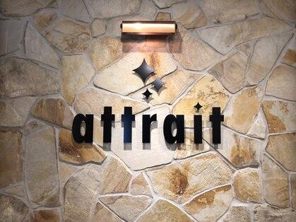 アトレ 平塚店(attrait)の写真