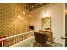 半個室型美容室 スーリールユス(Sourire Yusu)の雰囲気(キッズスペースあります♪)
