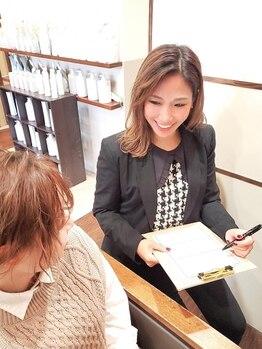 トムヘアーデザイン 古川橋店(TOM HAIR DESIGN)の写真/【全席半個室】女性ならではの目線とこだわりの施術で、あなたの髪悩みにアプローチ!