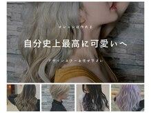 アース 天童店(HAIR&MAKE EARTH)