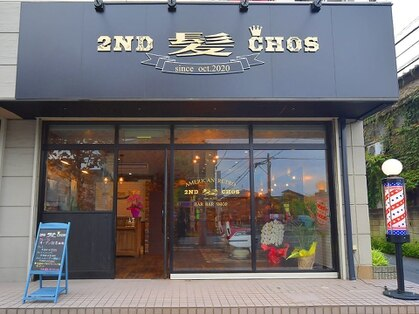 2ND 髪 chos