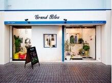 グランブルー(Grand Bleu)の雰囲気(伊川谷ICからスグ。ホワイトとブルーが印象的♪)