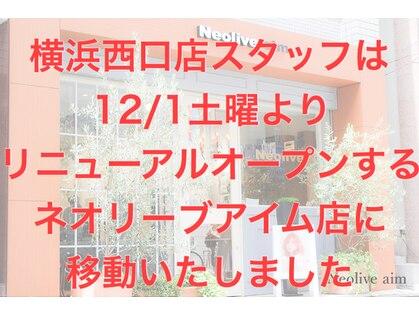 ネオリーブ 横浜西口店(Neolive)の写真