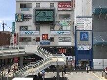 アグ ヘアー コリン 小倉駅前店(Agu hair choline)の雰囲気(小倉駅徒歩1分!ロッテリアが一階のビル3階です。)