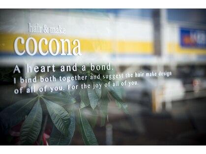 ヘアーメイクココナ(cocona)の写真