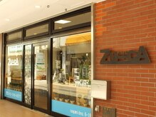 ズーカヘアー(Zu cA HAIR)の雰囲気(銀座通り♪この外観が目印です ズーカ相模大野 美容室 美容院)