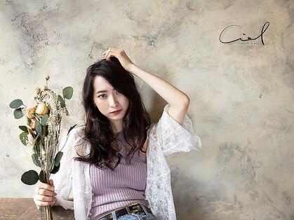 シエル 岡山店(CIEL)の写真