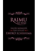 ライム イオン新潟東店(RAIMU)EMIKO