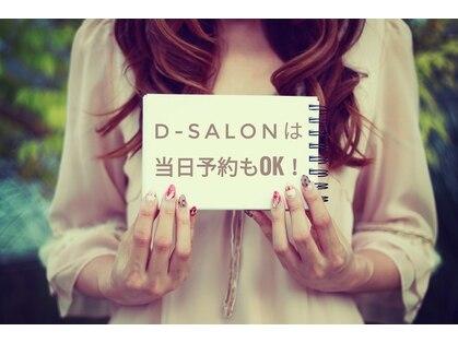 ディーサロン 心斎橋(D salon)の写真