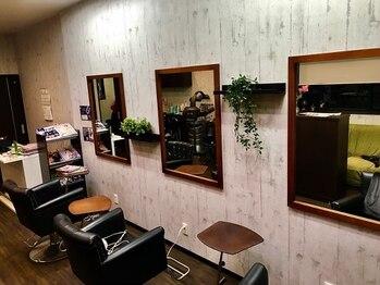 アールプライベートヘアサロン(R Private Hair Salon)の写真/女性スタイリスト1人のみ★一人一人との時間を大切にしたマンツーマン施術であなたのお悩みも解決します!