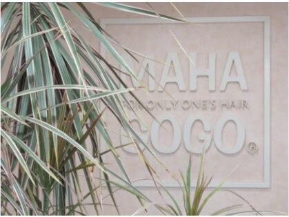 マハゴゴ(MAHAGOGO)の写真