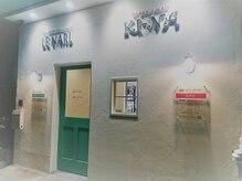 キーナ(Organic Hair KI-NA)の雰囲気(リラクゼーションサロンとのシェアハウス。白壁、緑ドアが目印。)