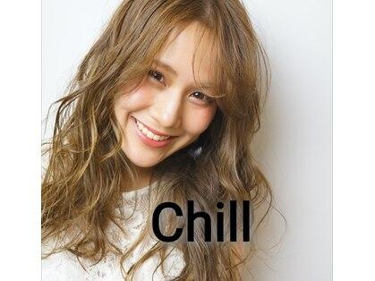 チル(Chill)の写真