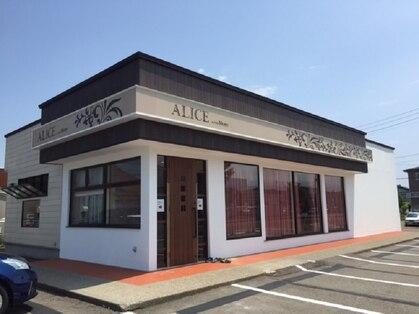 アリスバイヘアーモア(ALICE by Hair More)の写真