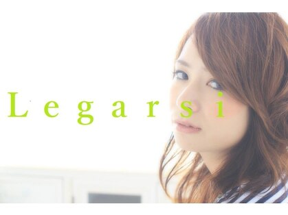 ヘアーデザイン レガルスィー(Hair Design Legarsi)の写真